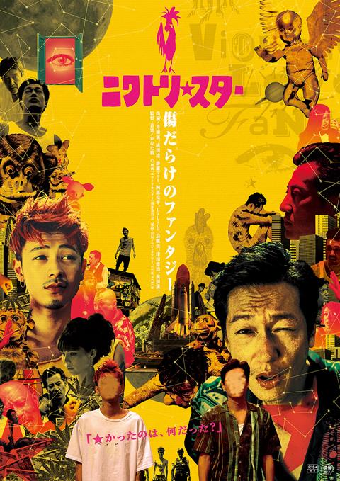 「ニワトリ★スター」新ビジュアル-(002)