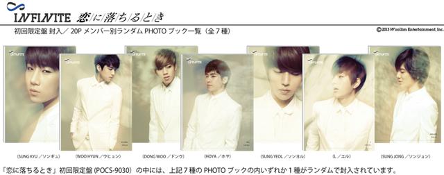 メンバー別ランダムPHOTOブックIMAGE