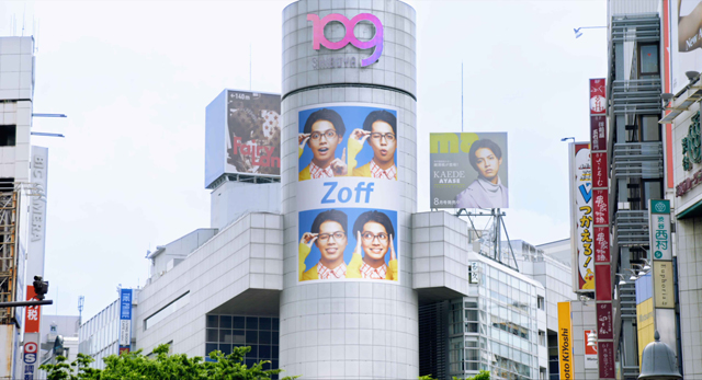 zoff-場面写真s