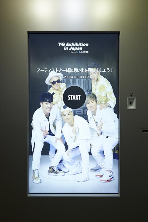 YGEJ繧サ繝ャ繧ッ繝・14221_0018-2