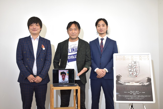 1大山晃一郎監督、(遠山雄)、渡辺いっけい、榎本桜S