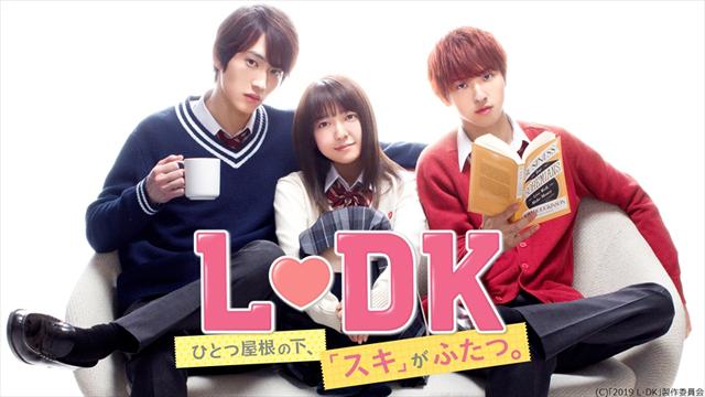 LDK_メインビジュアル_R-(002)