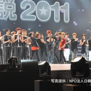 東方神起、2PMら豪華K-POPアーティスト16組『東京伝説2011』に出演☆1部♪