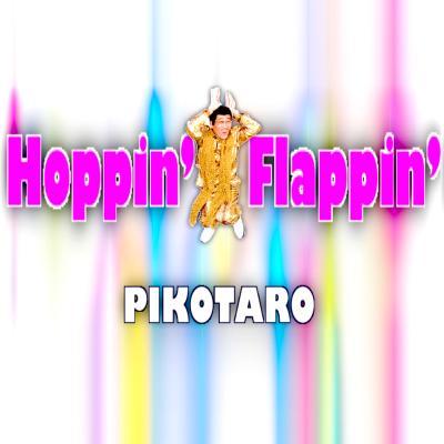 Hoppin'_JK_120×120