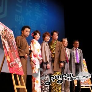 第4回したまちコメディ映画祭in台東~台東区から日本に元気を。in オープニング~