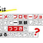 メイン_つづきみロゴ大-(002)