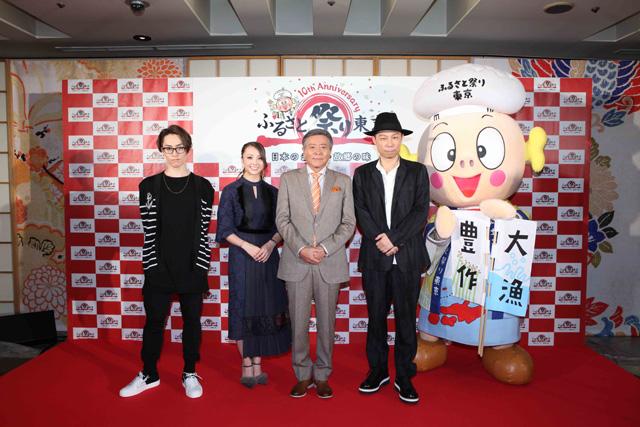ふるさと祭り東京2018_記者発表写真s