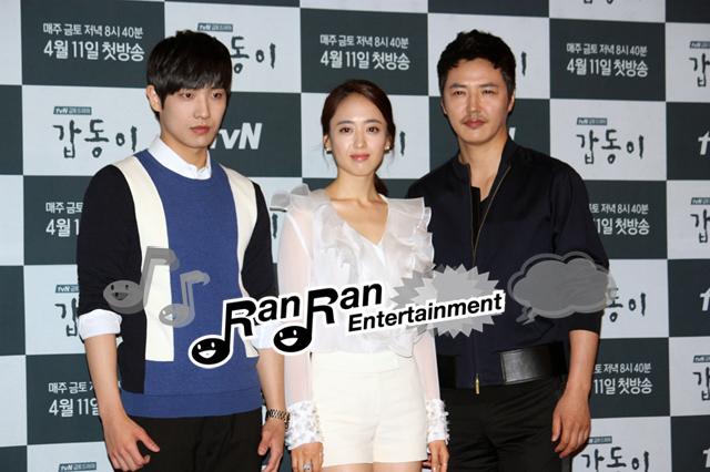 tvN[ーゥオソタフ]チヲタロ 095のコピー
