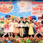 S2018プリキュアTV・映画合同会見 オフィシャル①『映画プリキュアスーパースターズ!』