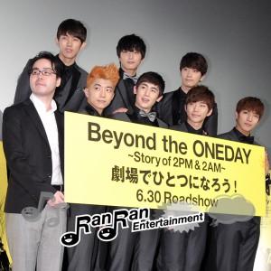 2PM+2AM'Oneday'主演映画『Beyond the ONEDAY』プレミア試写会舞台挨拶に登場!