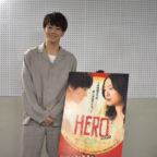 HERO_廣瀬智紀さん_ポスター1