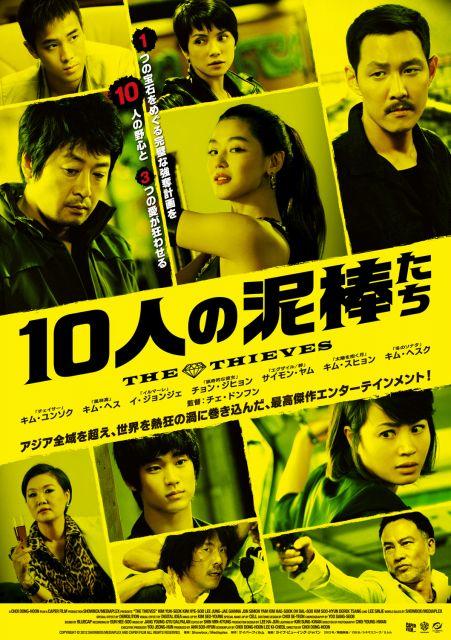 s-劇場用ポスター