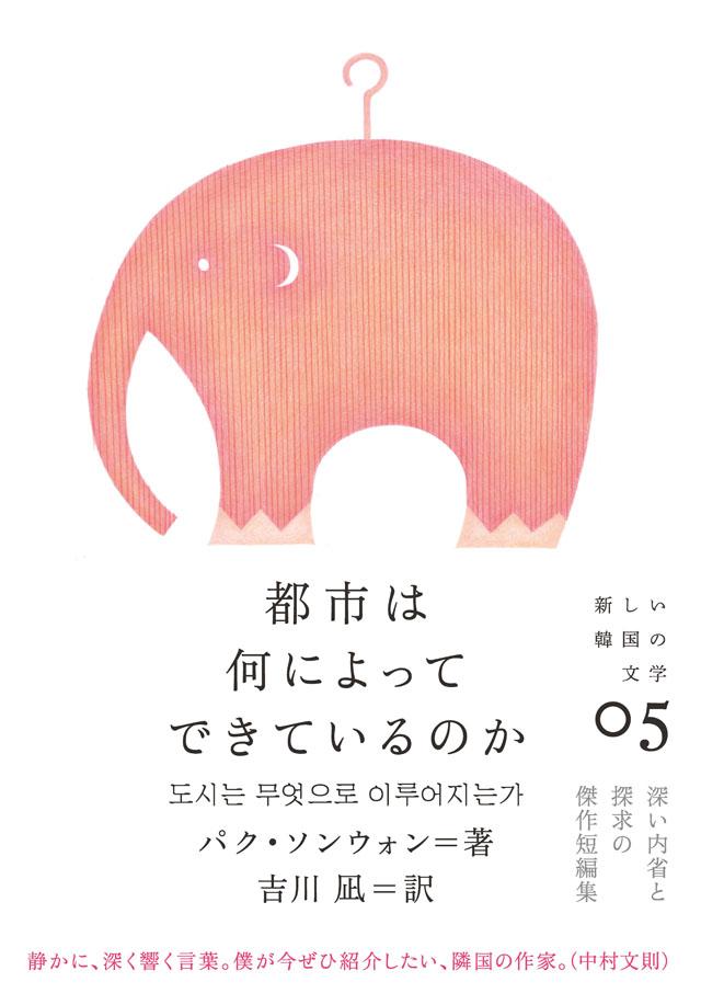 05_cover+obi_mix-2