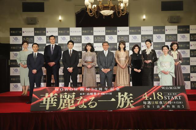 ★「連続ドラマW 華麗なる一族」フォトセッション-(002)