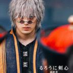 縁:解禁ビジュアル-(002)