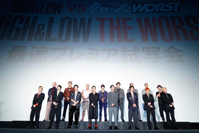 『HiGH&LOW-THE-WORST』舞台挨拶集合