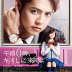 ★0kis_poster1