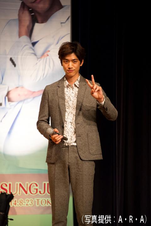 ソンジュン823FM公式 (5)のコピー