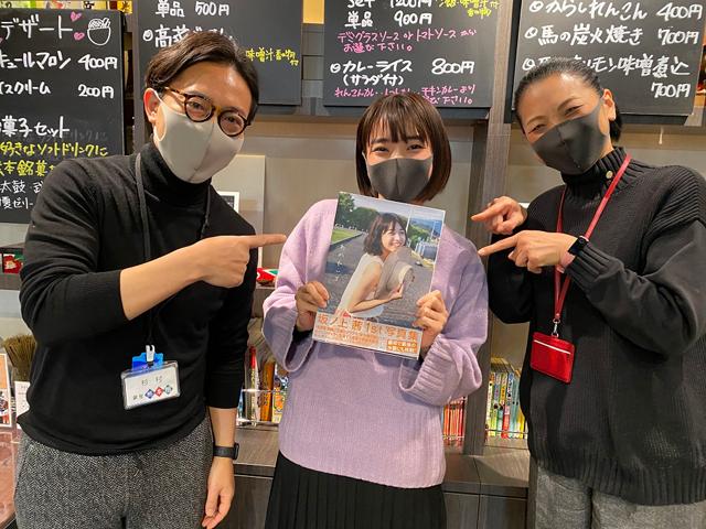 第2回銀座熊本館-(002)