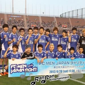 JUNSU、決勝ゴールで「FC MEN」に勝利を!東日本大震災復興支援チャリティーマッチ開催!