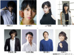 移動参加型演劇「SAFARING THE NIGHT/サファリング・ザ・ナイト」公演詳細