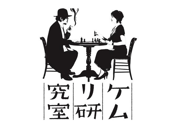 kemuri-logo1