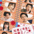 kinoko_mojinashi_s-(002)