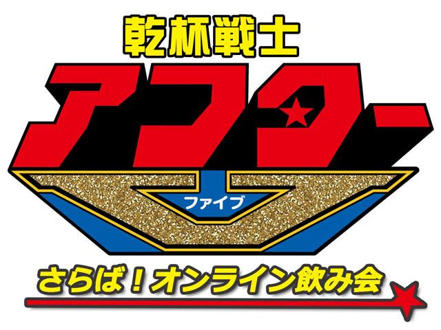 logo_0603s