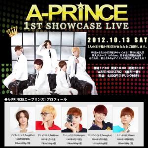 新人アイドルグループA-PRINCE(エープリンス)が日本でショーケースを開催!