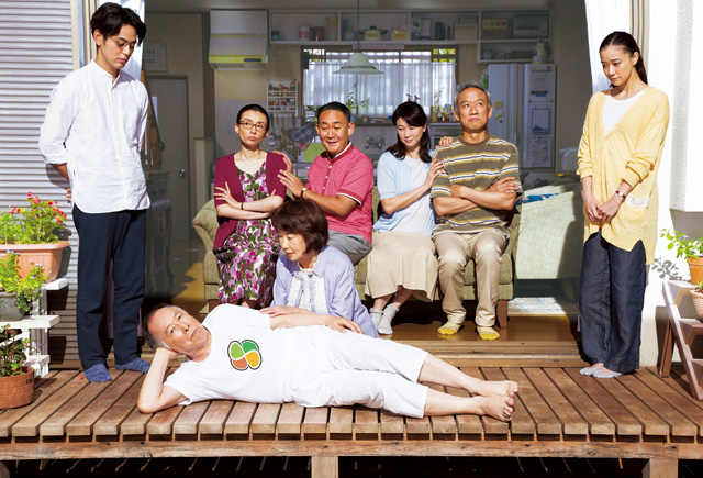 main_What_a_Wonderful_Family1
