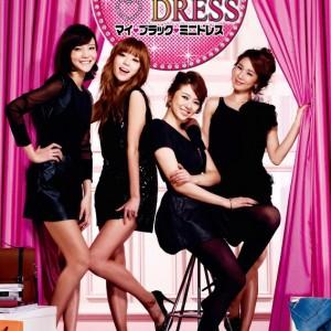 2011年最も話題を呼んだ韓国版「SATC(セックス・アンド・ザ・シティ)」発売決定!