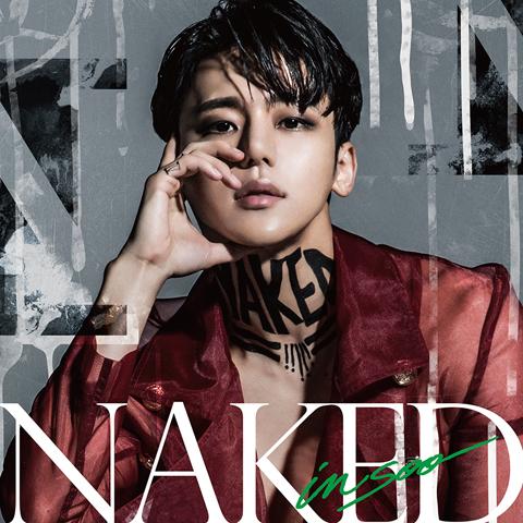 naked_shokai1