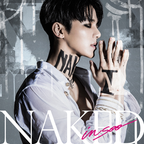 naked_tsujo1