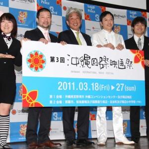 沖縄国際映画祭、一般審査員大募集!!