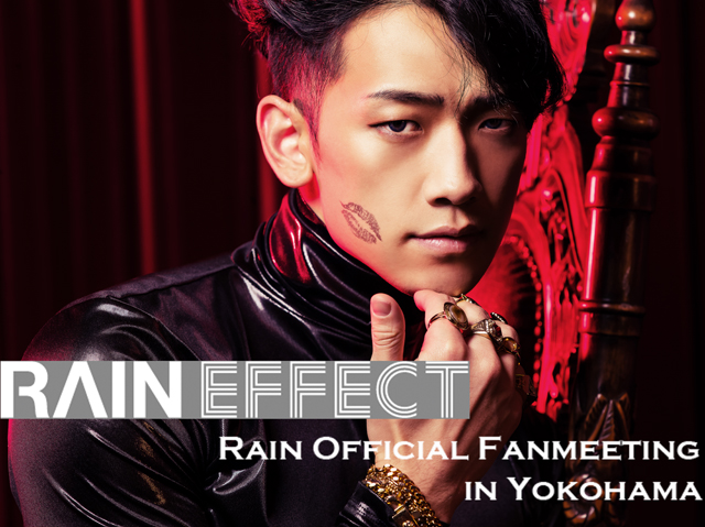 rain effect-2