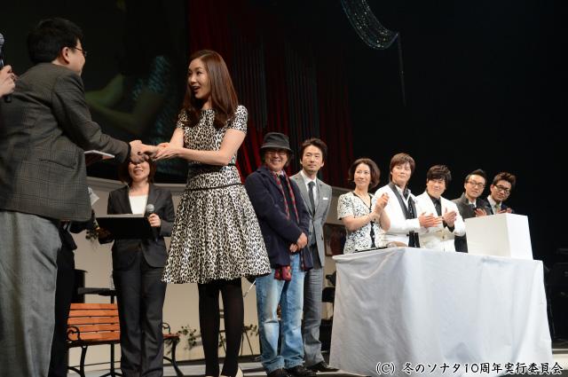 s-20130208-fuyusona