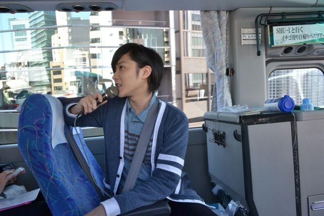 s-CHANGHYUN