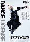 SOL (from BIGBANG)日本でソロとして初のCM出演決定!JSDA メインキャラクターに抜擢