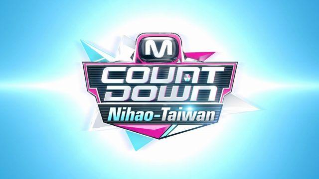 s-MCD Nihao Taiwan_logo