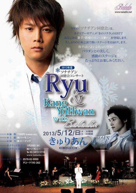 s-Ryu&KYH