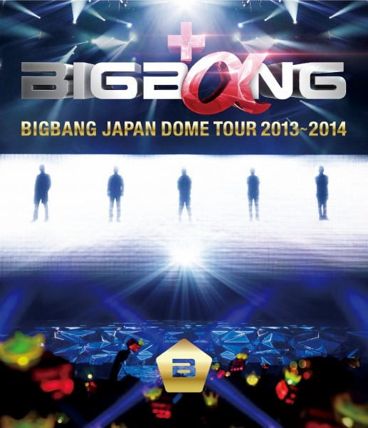 s-Small_bb_dome_bluray (1)