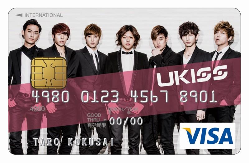 s-U-KISS_Card