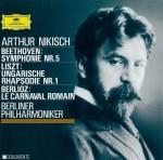クラシック音楽100周年の節目にベルリン・フィルxドイツ・グラモフォン録音100周年記念「世紀の名盤100」の発売が決定。グッズが当たる大アンケートもスタート