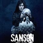 sanson_main-logo