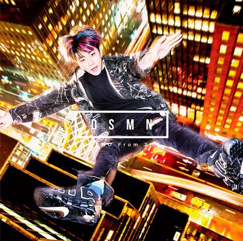 syokai_A_sm-S