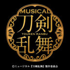 touken_musical_logo-(002)