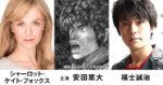 web_orebushi1
