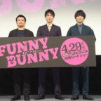 FUNNY-BUNNY初日オフィシャル-(002)