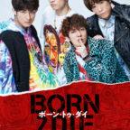 ★「BORN-2-DIE」メインカット-(002)