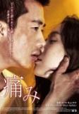 クォン・サンウ祭2012開催!